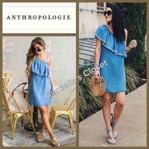 NWT [ Anthropologie Splendid ] Fringe Tensel Dress